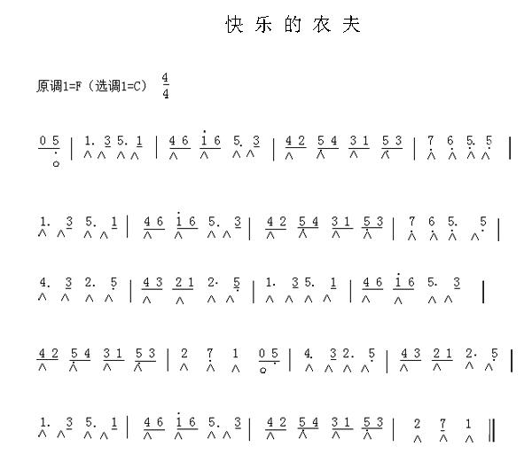学口琴音乐网之复音吹奏法图片