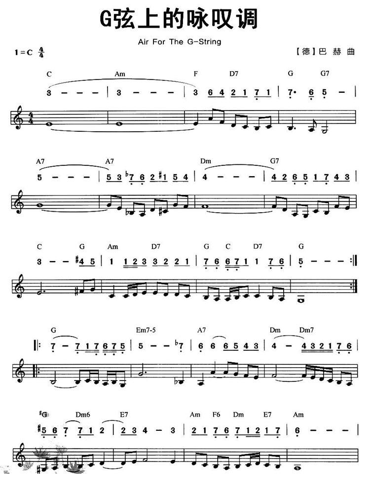 g弦上的咏叹调 五线谱-学口琴音乐网