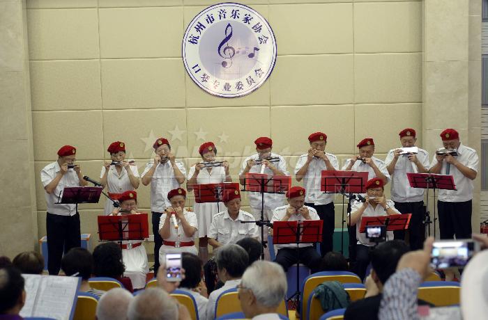 杭州音协成立口琴专业委员会